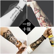 Tattoo tattoo invisible arm lasting waterproof and South Korea flower simulation arm tattoo body painting