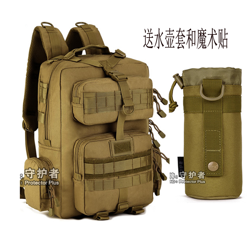 Outdoor new riding backpack 30 liters camouflage hiking bag Multi-bag tactical backpack military enthusiasts men and women sports bag