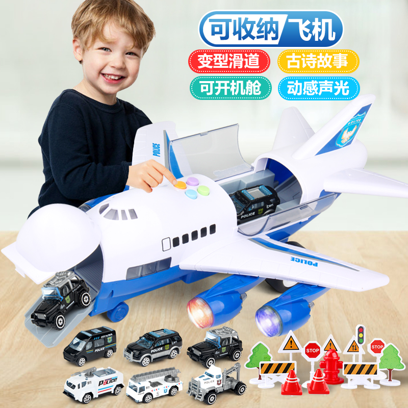 Super Large Inertial Music Simulation of Children's Aircraft Toys Aircraft Helicopter Model Boys Engineering Automobile Toys