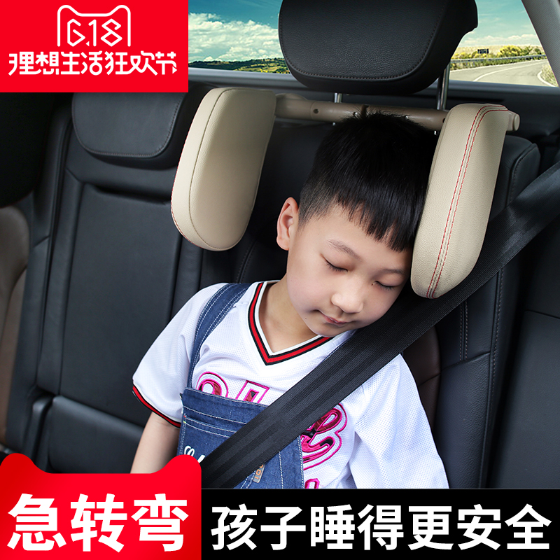 Car Headrest Side By Sleeping With Child Safety BMW Neck Pillow Chair