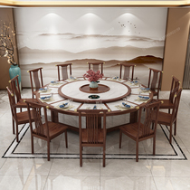 Hotel dining table Large round table Electric turntable 15 20 people Hotel table and chair combination Restaurant box 1 8 meters table