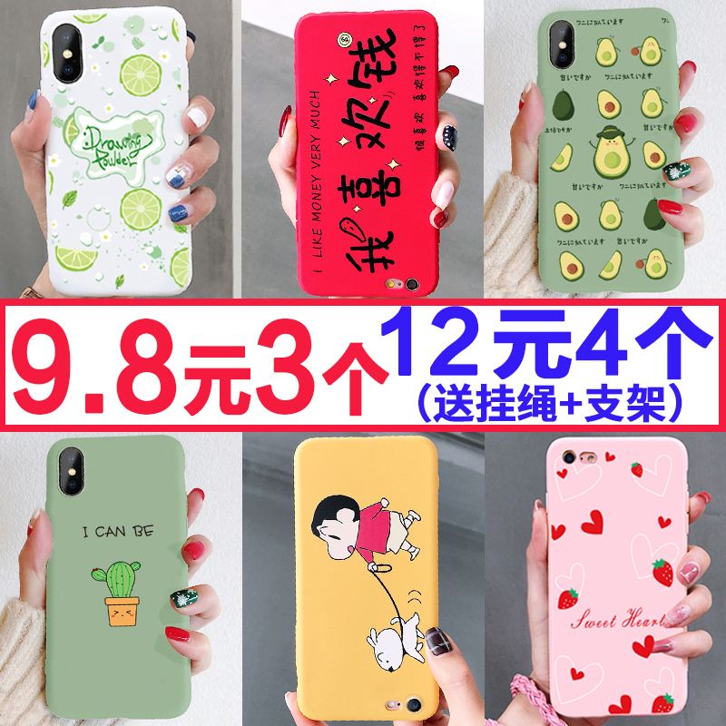 Opa59s mobile phone shell Reno female oppor15 silicone R17 female r11r9splus male a5a7xa57r11s soft oppoa57plus 7x millet 6x8/9 red rice Note7 Huawei P30