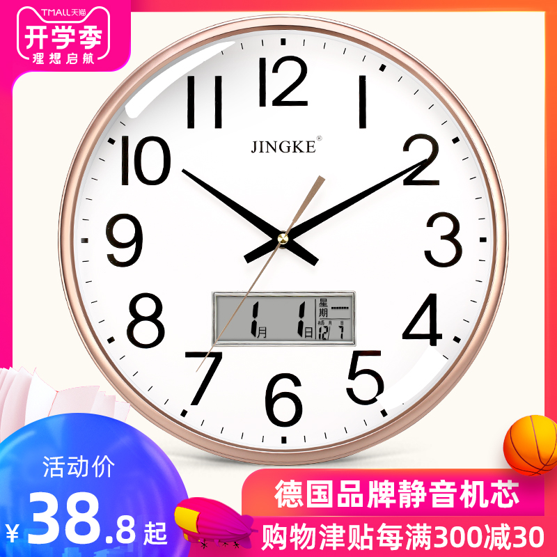 Clock and Watch Clock Living Room Modern Simple Atmospheric Household Quartz Clock Creative Silent Circular Electronic Clock and Watch