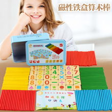 Children's primary school creativity, number, boys and girls birthday gifts, hand gift kindergarten gift prizes