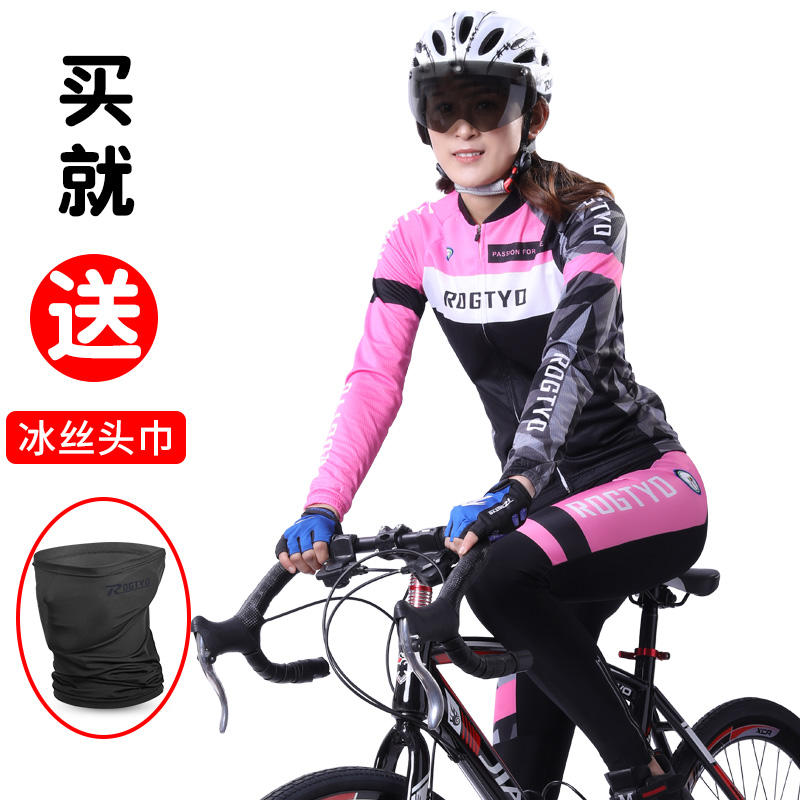 Summer cycling suit women's long sleeve suit bicycle spring and autumn mountain bicycle trousers self-cultivation cycling clothing equipment