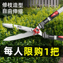 Japanese quality horticultural mowing home lawn mowing flowers and grass cutting pruning tree branches hedges cutting thick branches garden large scissors