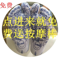 Cotton sweat health points socks foot massage points illustrations socks shaking sound with the same paragraph in the tube socks men and women with the same paragraph