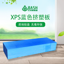 Basukh xps extruded plate insulation board paved floor treasure insulation board floor mat pad wood floor to find flat