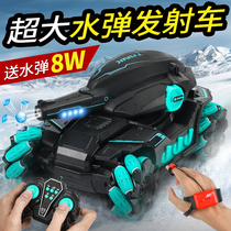 Childrens remote control car can fire water projectile gesture sensing battle tank four-wheel drive off-road mech boy toy car