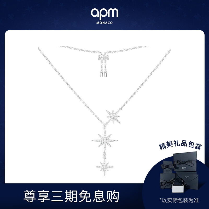 APM Monaco light luxury double meteor Necklace female six pointed star sweater clavicle Chain Jewelry Gift Silver neck chain jewelry
