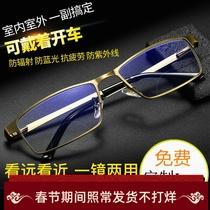 Немецкие умные очки для чтения мужские дальние и ближние двойные световые цветные HD авто зум пожилые очки многофункциональные женщины