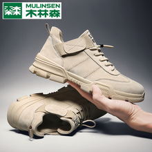 Mulinsen Men's Shoes Autumn 2019 New Daddy Sports Shoes