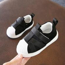 Baby baby shoes hollow out men and women in the spring and