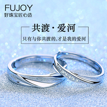 Couple ring sterling silver, a pair of men and women crossing the river of love, opening adjustable lettering, simple original design pair ring