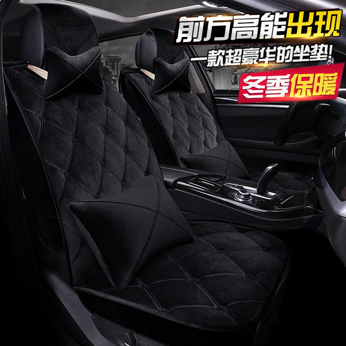New Type of Seat Cover for Men and Women for Short Plush Vehicles in Autumn and Winter