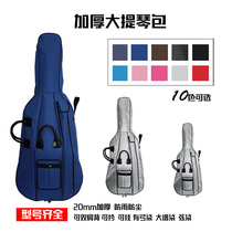 HG century music 20mm thick rain-proof shoulder-back cello bag piano bag piano box string bow score C-10