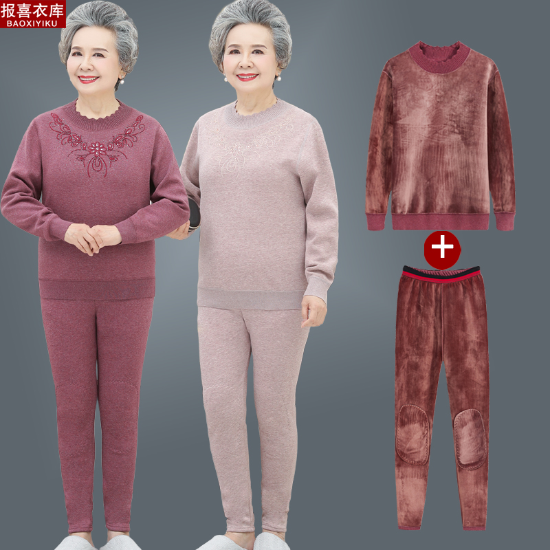 Grandma autumn and winter clothes plus velvet thick old man two sets of mother bottoms in the old hot clothes pants girl