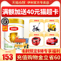 (SF delivery) Yili Jinling Guan 3-duan 900gg infant milk powder Three-Duan official flagship store official website
