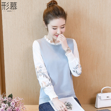 European bottom chiffon shirt women's early autumn dress