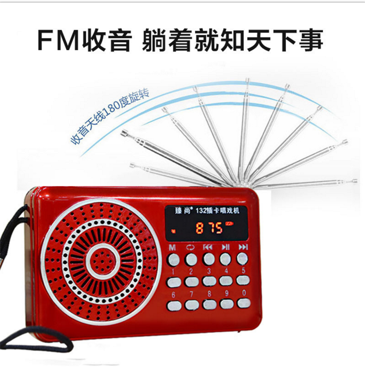 Gift Radio, Recorder, Elderly MP3 Player, Portable Card Radio Box