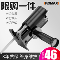Small home electric drill to saw electric saw hand multi-functional mini saw carpentry saw horse saw saw