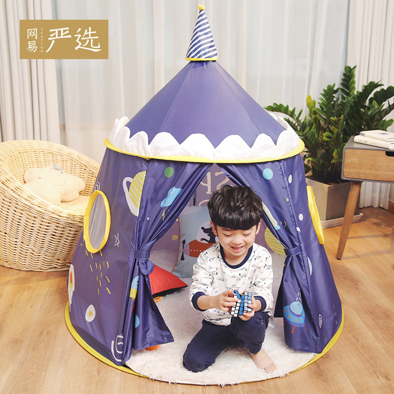 Netease strictly chooses children's indoor games tent, baby's family indoor games room, girl's heart is one year old and two years old