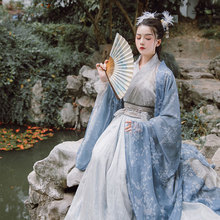 The original Yulan, Wei and Jin Dynasties, with wide sleeves and wide sleeves, large sleeves and skirts printed suits for daily waist-length skirts