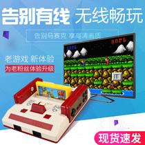 (其乐无穷)小霸王D101家用4k高清电视游戏机fc红白机80后怀旧款插黄卡复古老式官方旗舰店双人无线超级玛丽