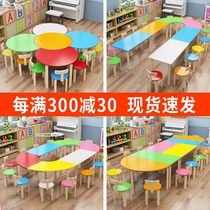 Solid wood kindergarten desks and chairs Early education hosting class Childrens childrens studio Painting table Fine art table Training table