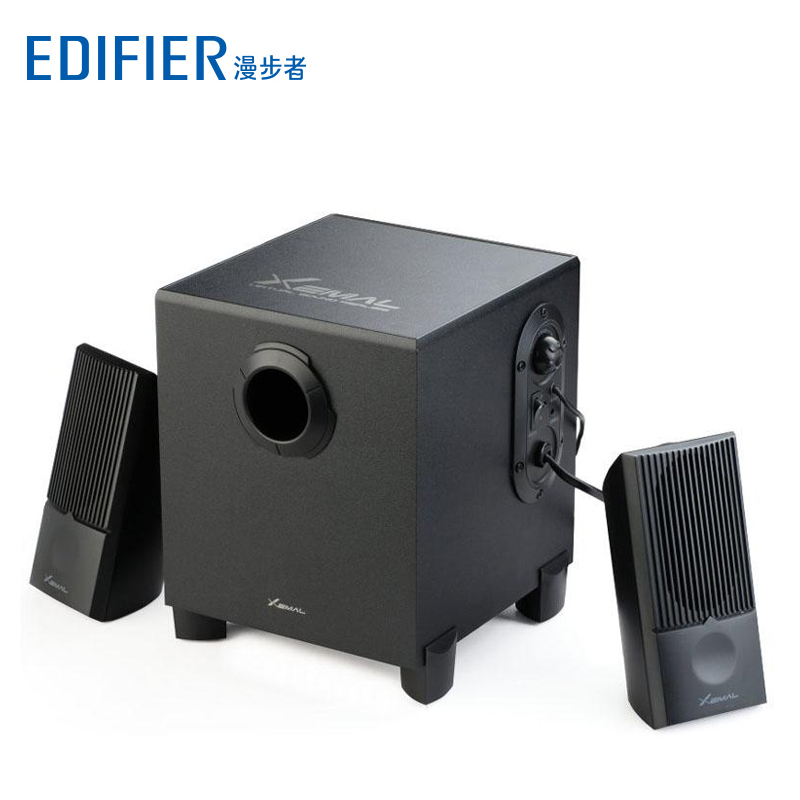 Edifier/Journeyer X100V Multimedia 2.1 Active Computer Speaker Wood Subwoofer Sound