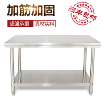 Double-deck console countertop packing restaurant custom table table stainless steel special table kitchen cut vegetables