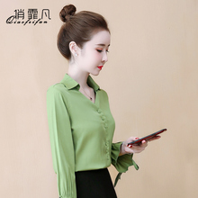Autumn women's wear New fashion early autumn jacket of 2019