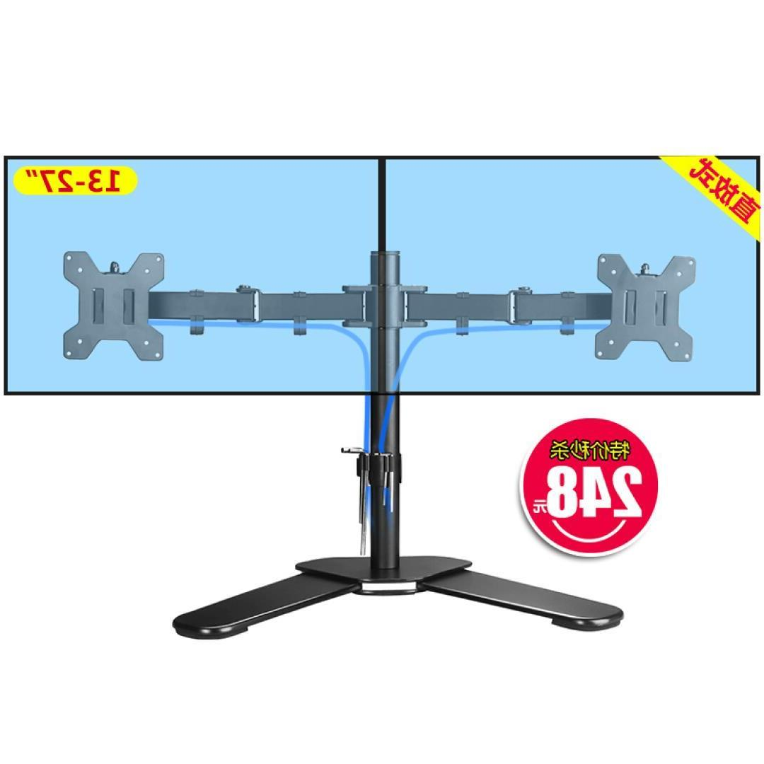 Video Lang Dual Screen 17-27 inch Display Bracket Desktop LCD Lift and Rotate Computer Hanger Monitor
