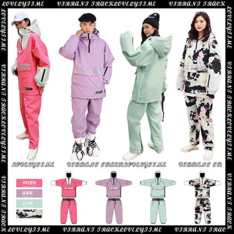 2021 New LTVT outdoor ski suit womens single-board double air-breathable mint green coat ski pants