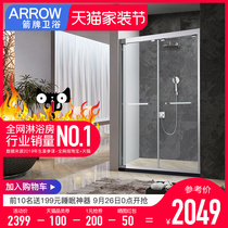 Wrigley shower room, one-way partition, customized glass, double valve, integral bathroom, domestic dry and wet separation stainless steel