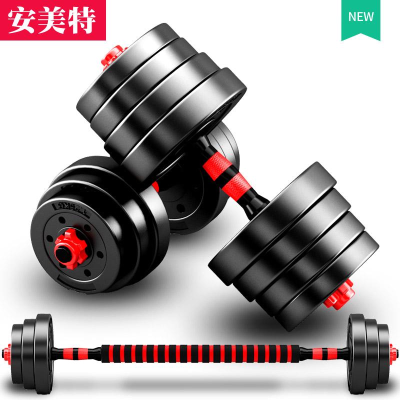 哑铃男士健身家用20 30公斤特价亚玲锻炼器材可调节亚玲男一对