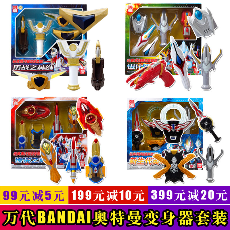 Wandai Diga, Dana, Sero Ottoman Flash Sword, Magic Bar, Weapon Projects, Modifier Set, Model Toy