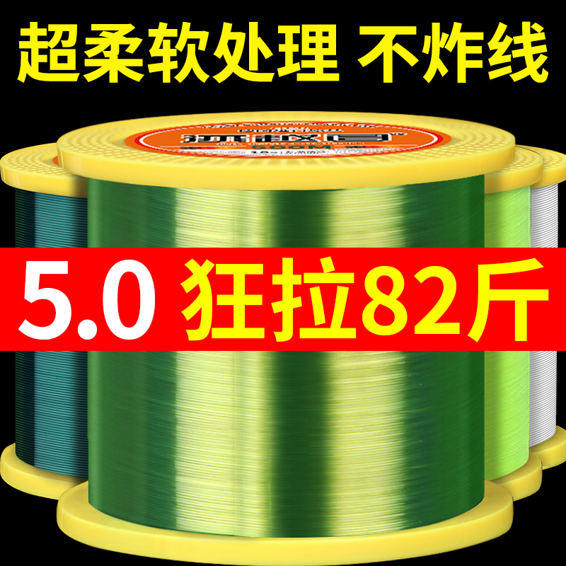 Import 500 meters fishing line main line super-strength pull wear-resistant sea pole road Yanilonji fishing sea rod dedicated