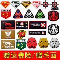New armband custom armband personality Badge Custom creative Superman PVC badge magic sticker armband lady