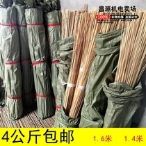 Motor maintenance bamboo stick slot contract long bamboo stick 1.6m 1.4m insulation bamboo stick specifications 345678mm wide