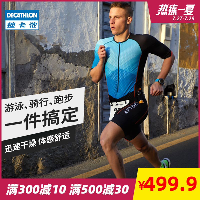 Di Canon Iron Man Triathlon Swimming, Riding, Running, Fast Drying, Close to Body, Comfortable Iron Triathlon Male IA