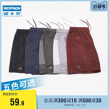 Decathlon sports shorts men's quick dry casual loose running fitness training five point pants men's basketball pants runm