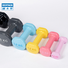 Decathlon small dumbbell women's fitness home men's Dumbbell a pair of indoor fitness beginners equipment sub gypa
