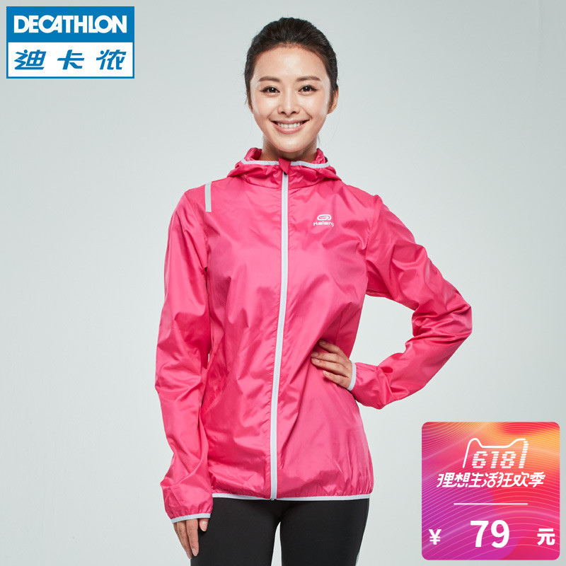 Decathlon sports windbreaker female outdoor sun jacket jacket coat loose wind and light rain running clothes RUNW
