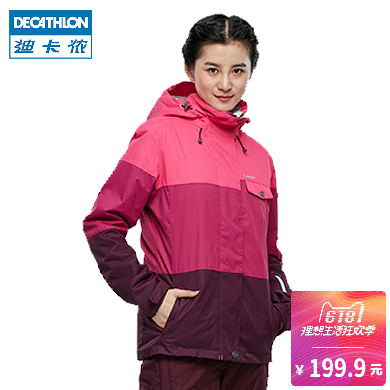 Decathlon Ski suit female clearance sale autumn and winter new warm single board double board jacket coat shirt WEDZE1
