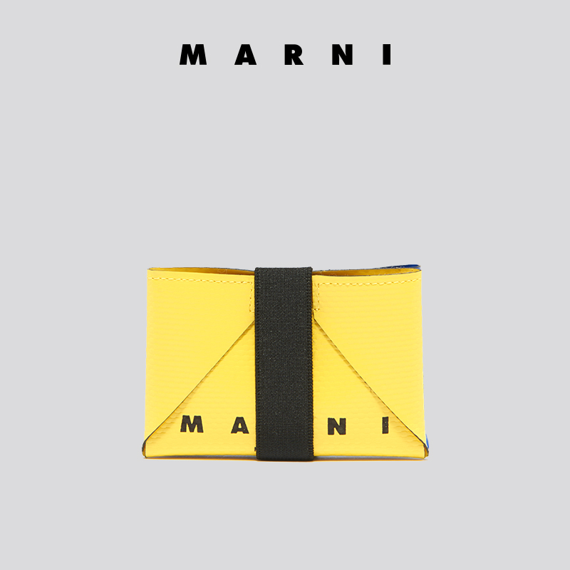 MARNI Spring and Summer New Men's Envelope Style Coloured Cascade Wallet