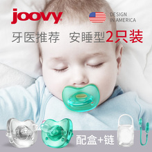 Baby pacifier simulation breast milk feeling super soft baby sleeping weaning artifact