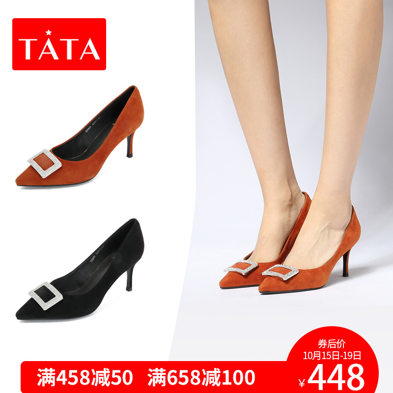 Tata he 2018 autumn new suede square buckle pointed stiletto women's shoes fashion high-heeled shallow mouth single shoes S3A09CQ8