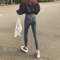 High waist nine points jeans female 2019 spring new retro black super fire was thin wild feet pants spring