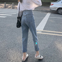 High waist loose dad jeans female 2019 summer elegance with the small CEC was thin wide-leg straight pants